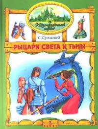 http://emeraldcity.ru/obl-ryzari.jpg